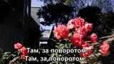 Там за облаками - ВИА Самоцветы (1973) HD 1080 (Subtitles)