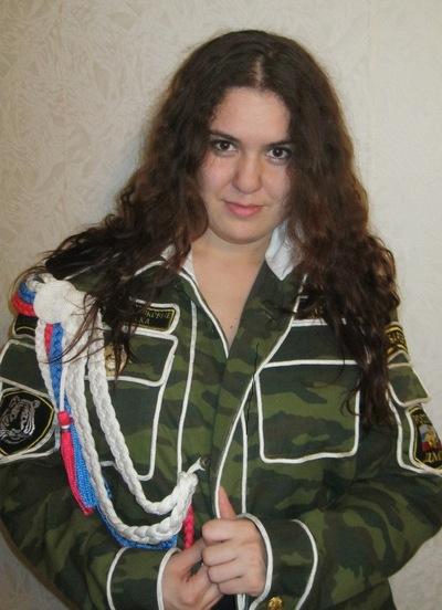 Вера Ардаширова, 23 сентября 1989, Коростень, id37867622