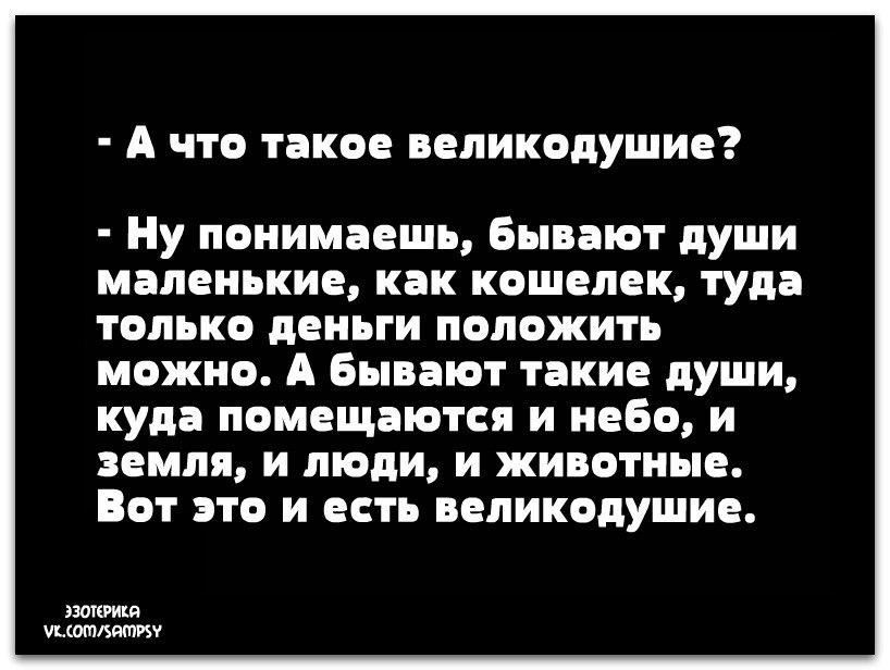 https://pp.userapi.com/c7001/v7001117/331ef/Ty6INwua15A.jpg