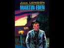 Martin Eden by Jack London Free Full Audio Book