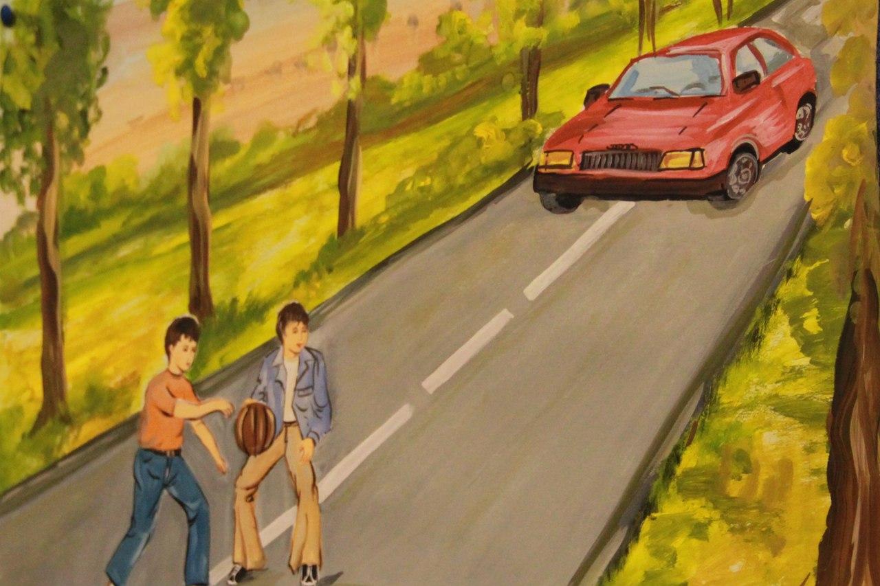 Рисунки на тему осторожно дорога » сдадим домашку без ...