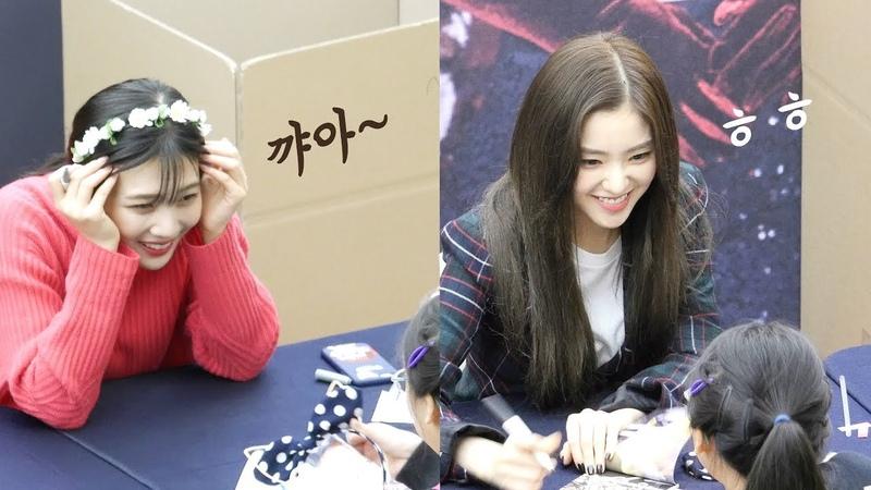 어린 팬과 만난 레드벨벳 Red Velvet meets Kid fan Edited fancam RBB 팬사인회 fansign event 코엑스
