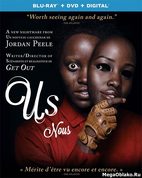 Мы / Us (2019/BDRip/HDRip)