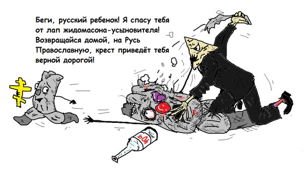 """Я вас научу Родину любить: российский оппозиционер о """"вывозе детей в США"""" - Цензор.НЕТ 4195"""