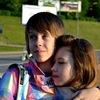 ♥♥♥...Кристина и Даня...♥♥♥