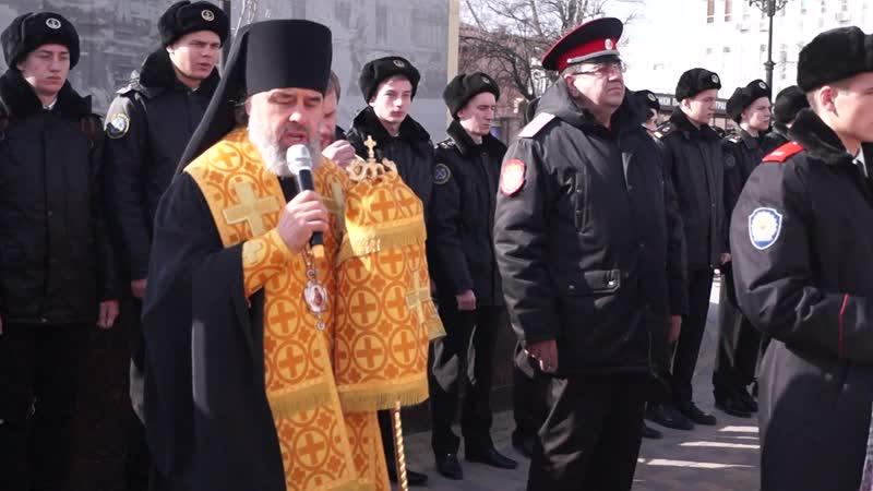 Новороссийскому казачьему кадетскому корпусу торжественно переданы частицы мощей святых