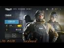 Tom Clancy's Rainbow Six: Siege Учусь играть