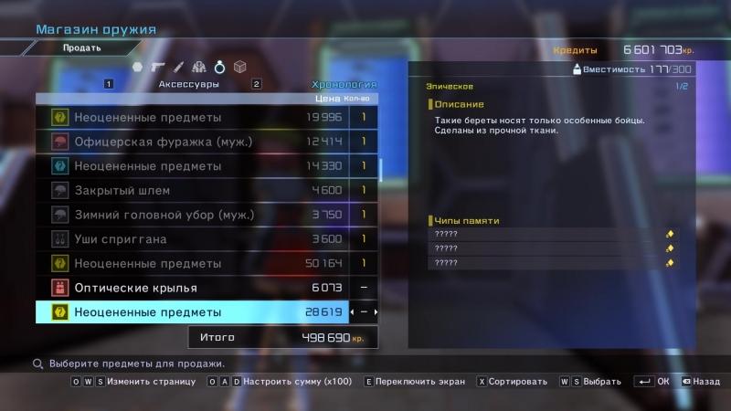 Sword Art Online Fatal Bullet 28