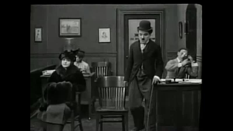 1915 Чарли Чаплин Charlie Chaplin Short Films Volume 1
