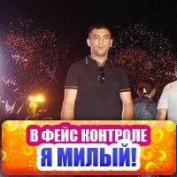 Рашид Мамедов, 5 июля 1987, Нефтегорск, id131543395