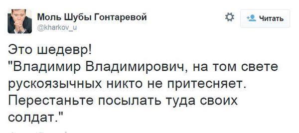 Военные ВС РФ, участвующие в боевых действиях на Донбассе, все чаще разрывают контракты, - Тымчук - Цензор.НЕТ 5293