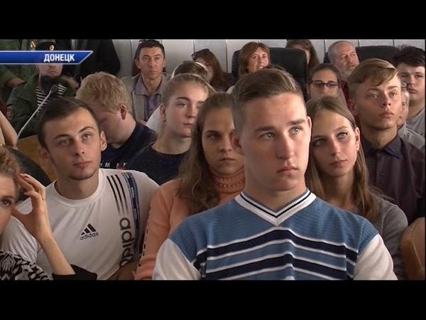 Делегация из Санкт-Петербурга посетила Донецк