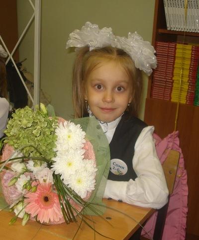 Софья Федулова, 31 августа , Вологда, id220330759