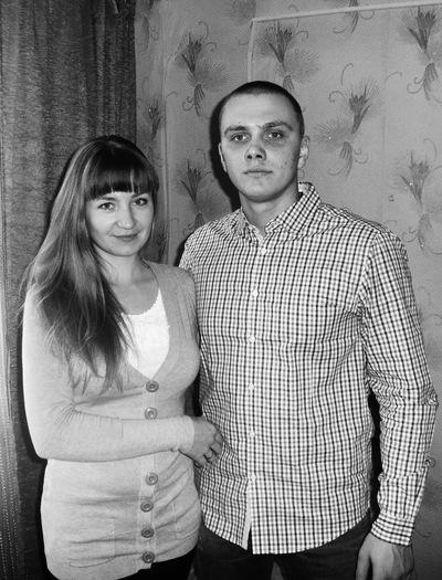 Дмитрий Трачук, 13 мая 1988, Рыбинск, id67724668