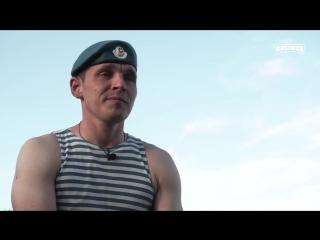 Ничего не имею против фонтанов_ правдивый монолог десантника о ВДВ