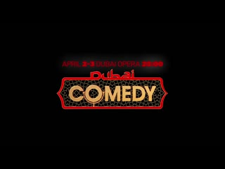 Фестиваль comedy club в дубае