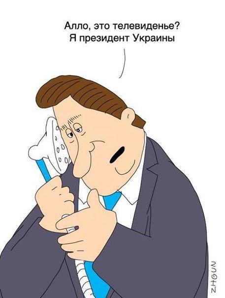 В ЦИК нет информации, голосовал ли Янукович и его окружение, находящиеся в РФ - Цензор.НЕТ 3081