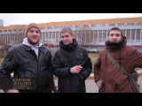 Поздравление девушек с 8 марта от парней Минска