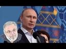 Хазин А ПУТИН - ЧЕЙ? В борьбе либералов и патриотов