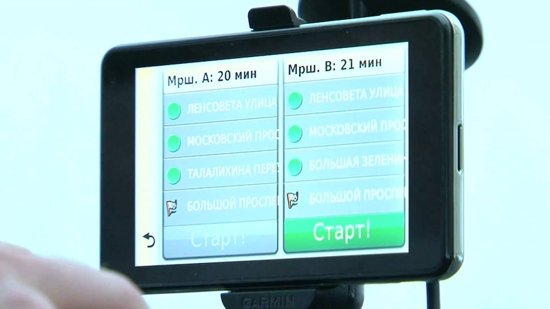 Обзор нового GPS навигатора Garmin Nuvi 3790 Часть 1