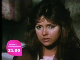 Королёк – птичка певчая/Çalikusu (1986) Русский ТВ-ролик