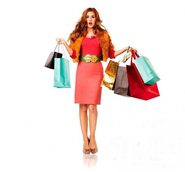 Покупка по каталогу одежда