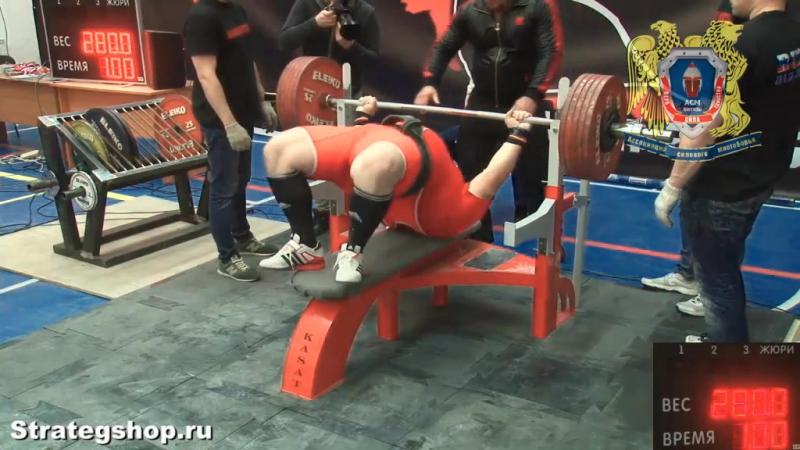 Колохин Павел - Жим лежа 280() 290(-) 290()