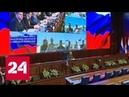 Генштаб РФ Сирия восстановила контроль над границей с Иорданией Россия 24