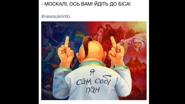 Порошенко обсудил с Меркель урегулирование ситуации на Донбассе - Цензор.НЕТ 7646