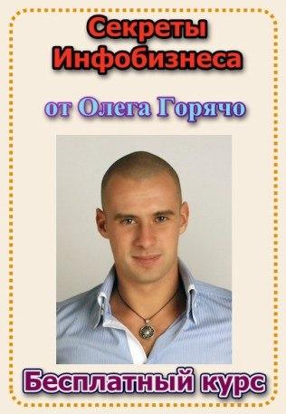 Блоги: все публикации - Spooo.ru