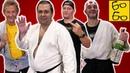 Айкидо против бокса, борьбы и спецназа! Русский Уэсиба Александр Макаров и боевая система Магнит