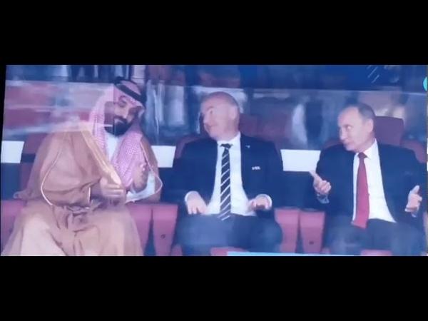 РЕАКЦИЯ ПУТИНА НА первый ГОЛ чемпионата мира против Саудовской Аравии.
