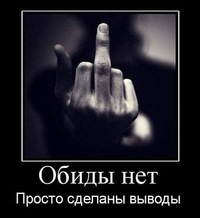 Веруня Гаррафтдинова