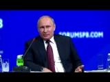 Путин: Европа зависит от США в сфере безопасности. Но на этот счет не надо переживать. Мы поможем. Обеспечим безопасность!)