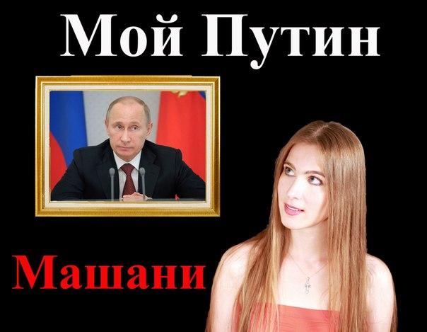 Насилие, исходящее от России, подрывает безопасность всего мира, - генсек НАТО - Цензор.НЕТ 1173