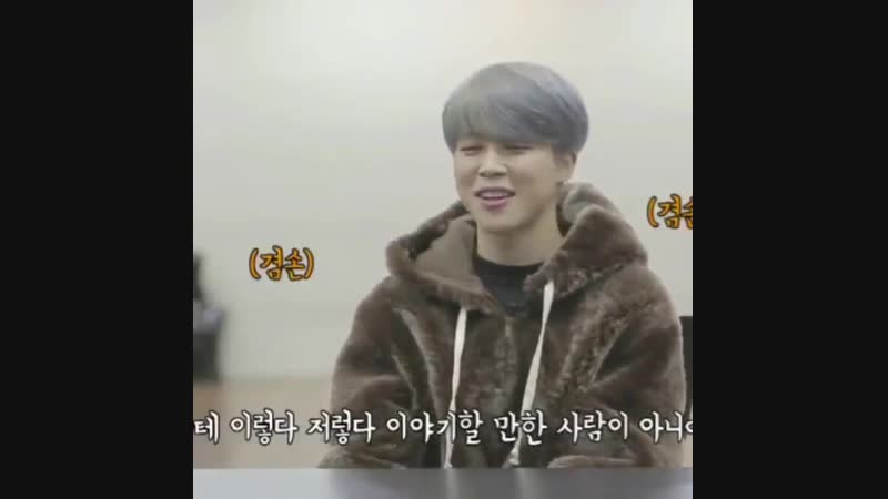 Them putting the baby sound effects on jimin is accurate