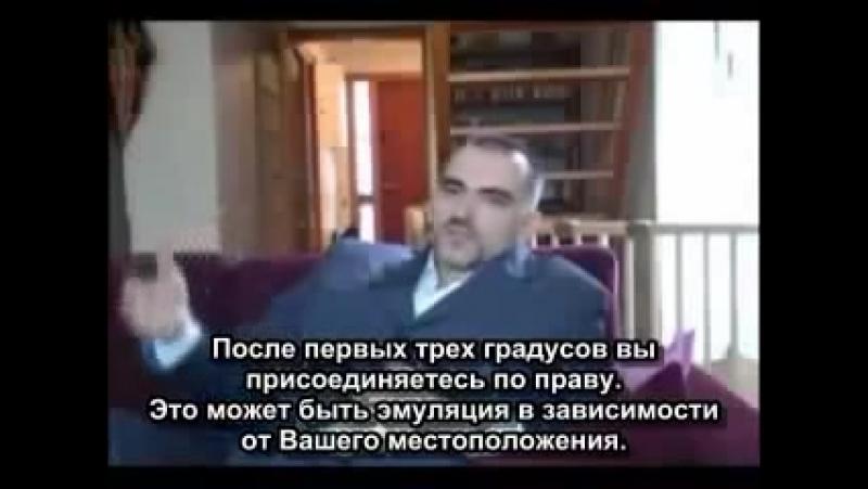 Интервью бывшего масона и иллюмината