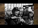День Победы! 9 мая 1945 г. Товарищ капитан - Андрей Якиманский