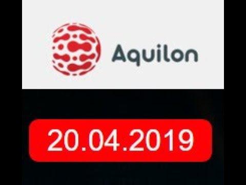 Aquilon Trade LTD ! ВЫВОДЫ ! ПРЕЗЕНТАЦИЯ ! (муз. K-391 Summertime)