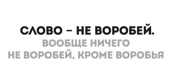 Это точно!)))