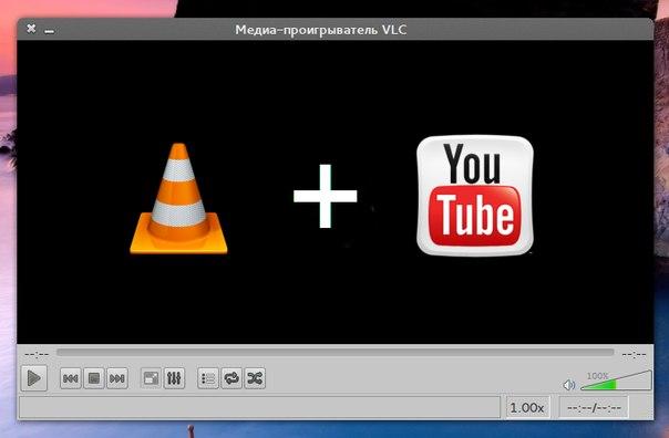Как смотреть плейлисты с YouTube без браузера →
