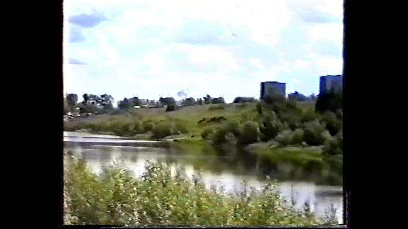 Это было недавно , это было давно....ролик Бориса Титова . 1995 г. Начало видио пути