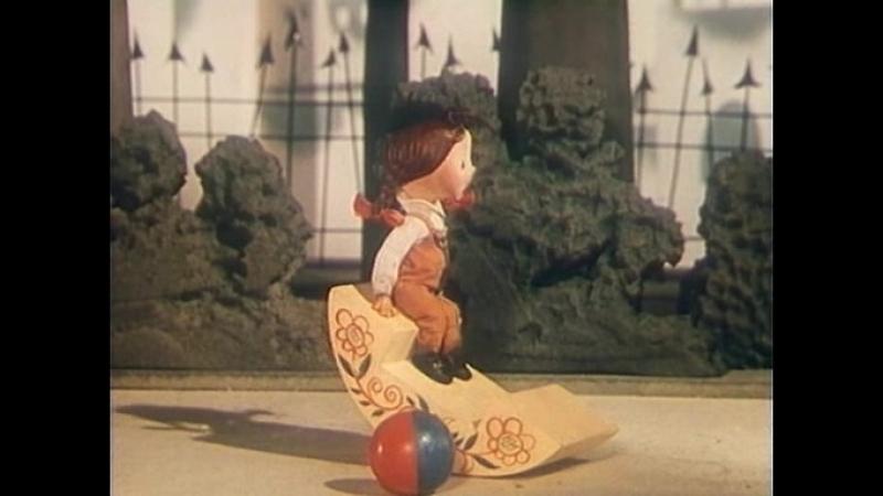 Потерялась внучка (Мультфильм) 1966