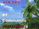 Прохождение Far Cry Anti Terror (Kommando) 1 Начало погони