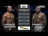 UFC 226 Francis Ngannou VS Derrick Lewis