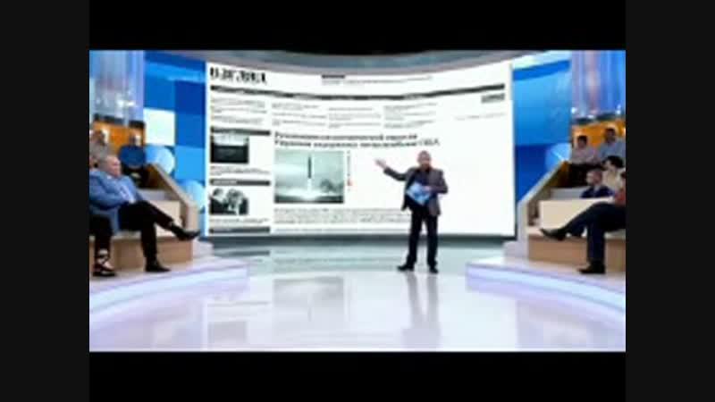 Украина под подозрением_ Время покажет_17.04.2018.