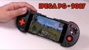 Телескопический контроллер iPega PG 9087 для мобильных игр