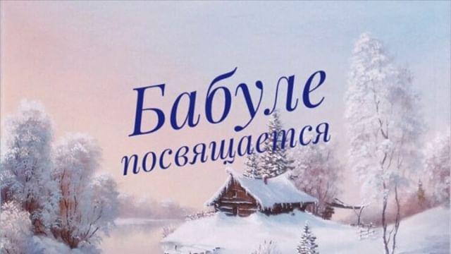Sochi_dima video