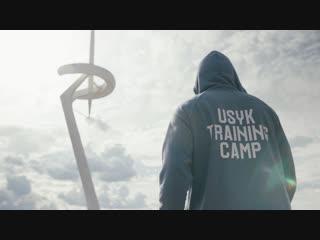 Сильнейшая мотивация от Александра Усика - Usyk motivational shortfilm