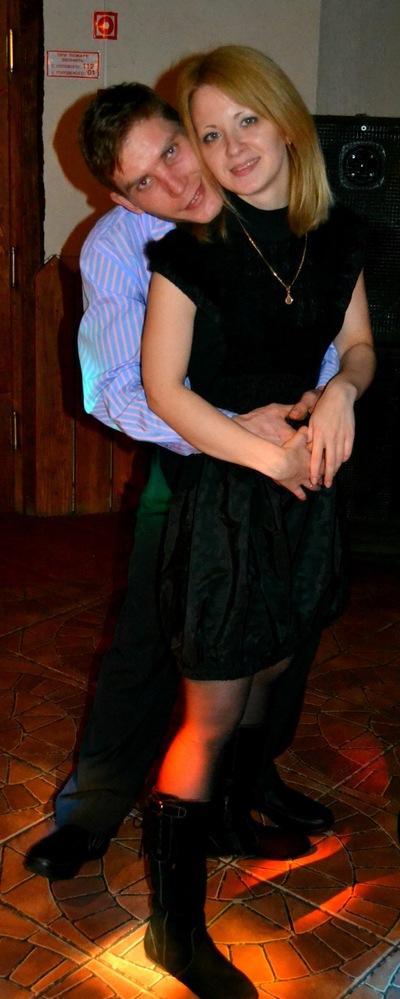 Наталья Ефимова, 15 марта , Ижевск, id40137608